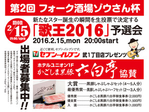 2016215mon00